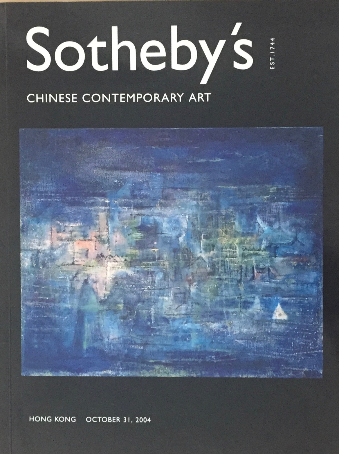 blue sky 9 1994 exhibition catalogue