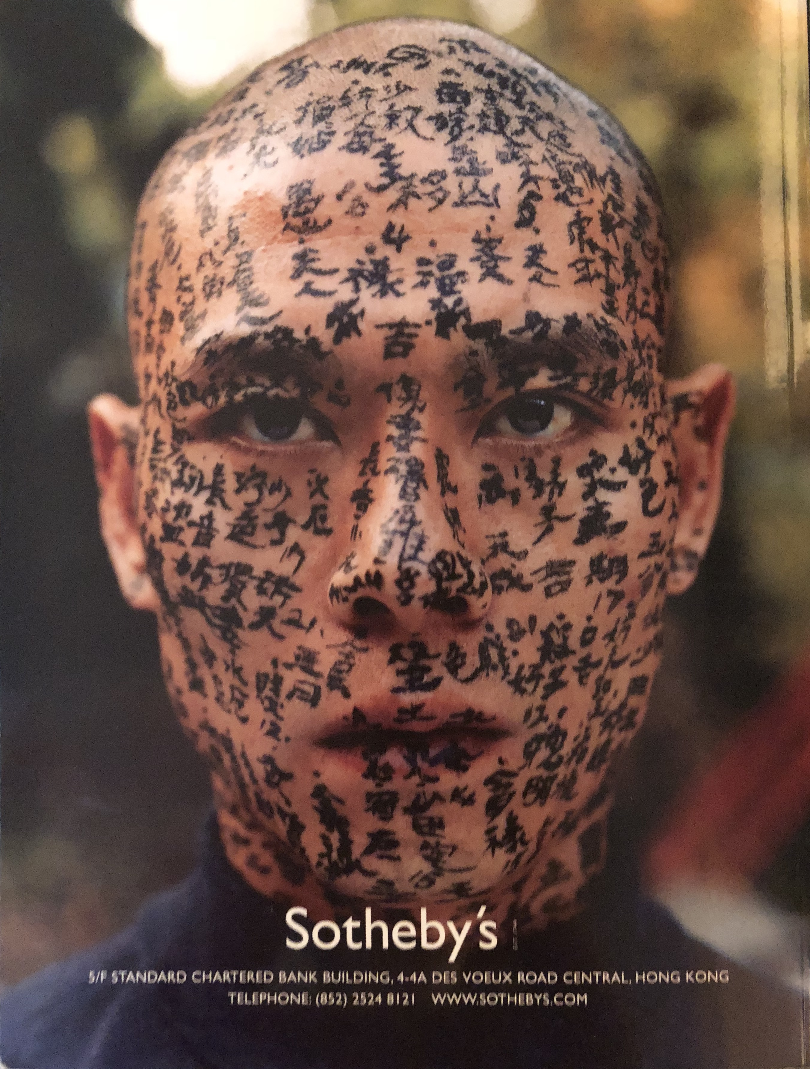 Genesis of an Auction Sale Category: Sotheby's Inaugural Auction of
